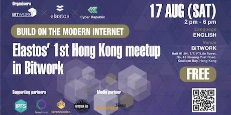Elastos' 1st Hong Kong meetup - Build on the modern internet tickets
