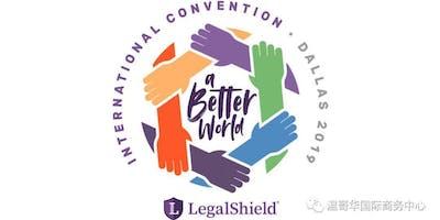 加拿大居民在生活中/自雇和小企业拥有者/遗嘱常遇到的法律问题公益课堂