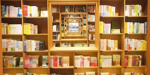 "Discussion forum ""China's Place in World Literature"" ""中国在世界文学中的地位""作家专题研讨会"