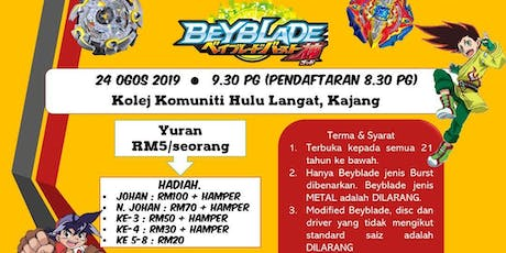 MBSDHL Beyblade Battle  tickets