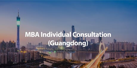 CUHK MBA Individual Consultation in Guangdong tickets