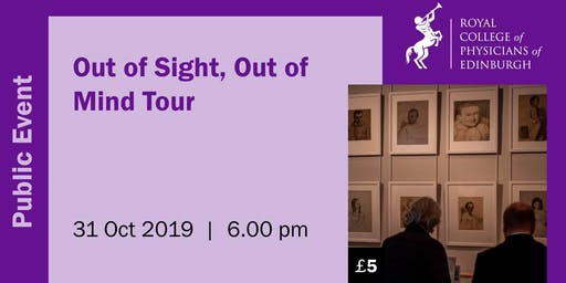 Out of Sight, Out of Mind Tour
