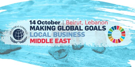 GCNL: Making Global Goals Local Business Middle East tickets