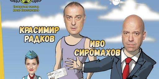 ОСТРОВЪТ