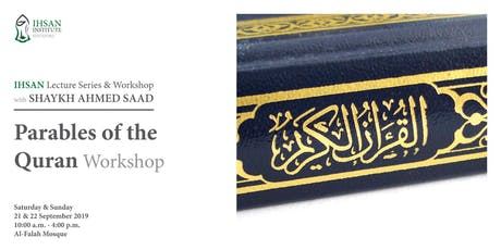 Parables of the Qur'an Workshop - 2 days tickets