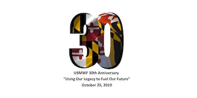 USM Women's Forum 30 Year Anniversary Conference