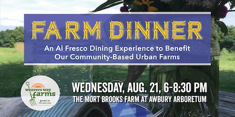 Weavers Way Farm Dinner tickets