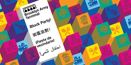 Brooklyn Army Terminal Block Party 2019 tickets
