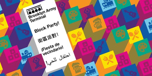 Brooklyn Army Terminal Block Party 2019