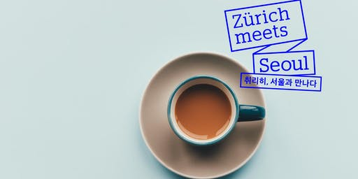 Zurich meets Seoul Coffee Festival