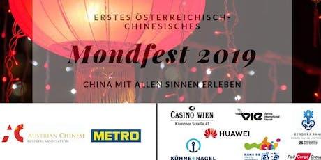 ÖSTERREICHISCH-CHINESISCHES MONDFEST Tickets