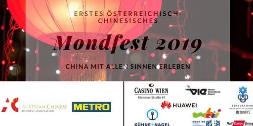 ÖSTERREICHISCH-CHINESISCHES MONDFEST