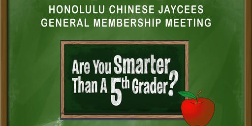 HCJ - August GMM - Are You Smarter Than A 5th Grader?