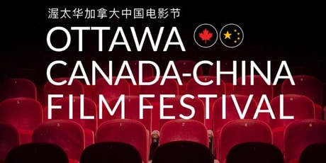 2019 OTTAWA CANADA-CHINA FILM FESTIVAL (Oct 2, 9, & 16) tickets