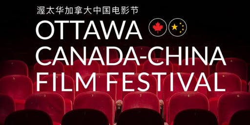 2019 OTTAWA CANADA-CHINA FILM FESTIVAL (Oct 2, 9, & 16)