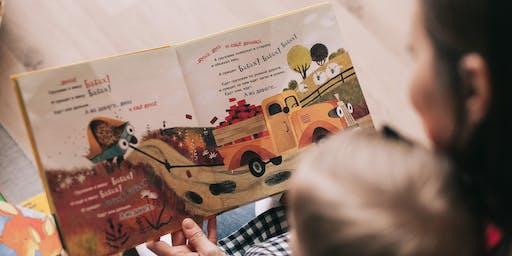 Co-op Kids Read It 'n' Eat It: Hello Irina