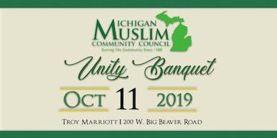 MMCC 33rd Annual Unity Banquet