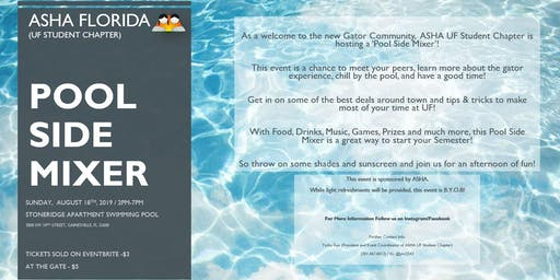 ASHA Hosts: Pool Side Mixer