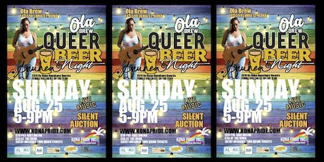 QUEER BEER NIGHT feat: Special Acoustic Set by Anuhea @Ola Brew! tickets