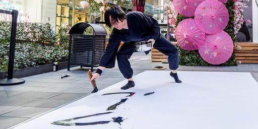 Calligraphy Workshop with Ren Yano   Cherry Blossom Festival