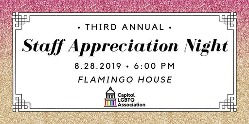 Third Annual Staff Appreciation Night