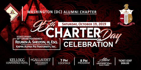 Washington (DC) Alumni Chapter 95th Charter Day Celebration tickets