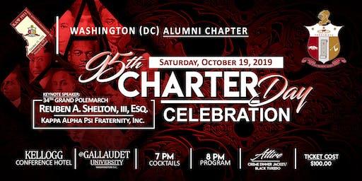 Washington (DC) Alumni Chapter 95th Charter Day Celebration