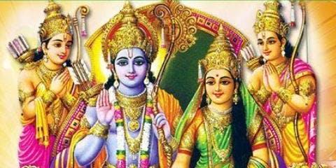 Ram Katha Rahasya