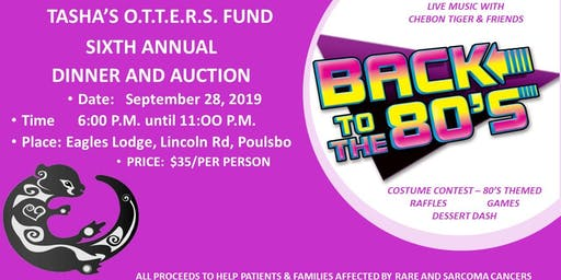 BACK TO THE 80'S DINNER AND AUCTION
