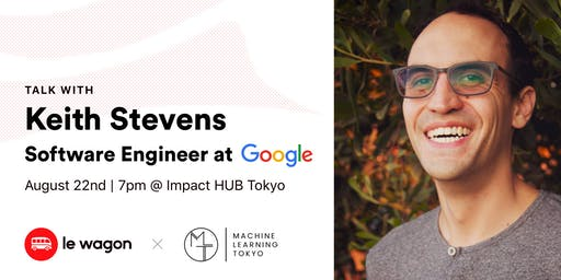 The many machine learning ways of Google Translate - ApéroTalk with K. Stevens