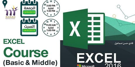 Excel Course (Basic & Middle) NOT FREE tickets