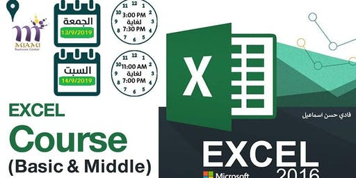 Excel Course (Basic & Middle) NOT FREE