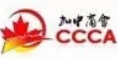 2019  CCCA Roadshow Semi Final Pitching Competition& Equity Structure Seminar tickets