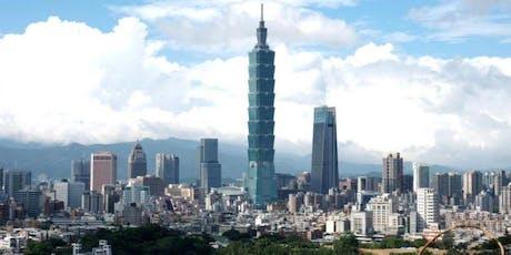 【晉裕集團 - 台灣移民講座】賺於香港,用於台灣 tickets