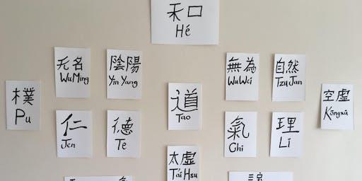 Taoist Philosophy with Master Gu & George Thompson (Bristol)