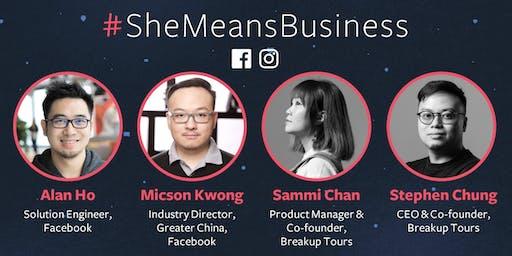 Facebook #SheMeansBusiness Workshop: Ad Basics & Case Study