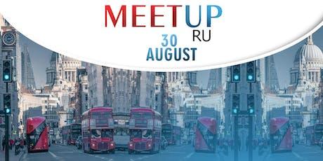 MeetupRu. Встреча #2 tickets