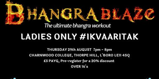 BhangraBlaze Taster Session - Ladies Only