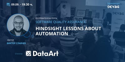 Hindsight lessons about automation
