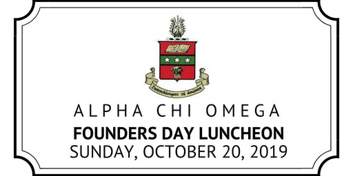 AXO Founders Day Luncheon