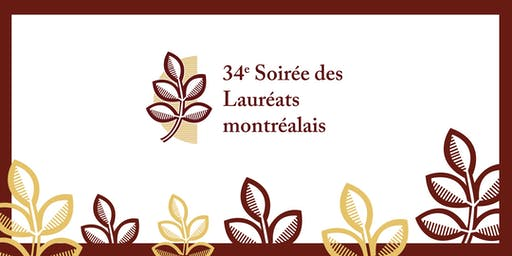 34e Soirée des Lauréats montréalais