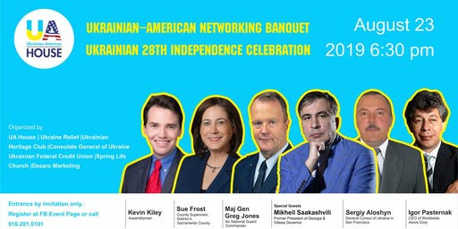 Ukrainian–American Networking Banquet in Sacramento