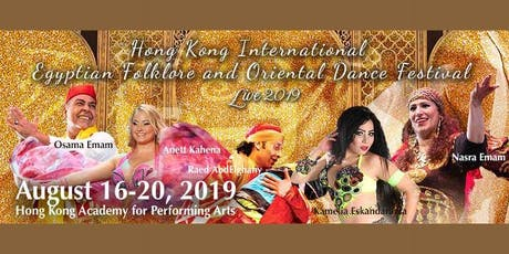 International Egyptian Dance Gala I Halawet Raqsena Live tickets