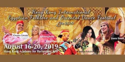 International Egyptian Dance Gala II Halawet Raqsena Live