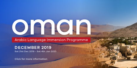 Arabic Language Immersion | Oman, December 2019 tickets