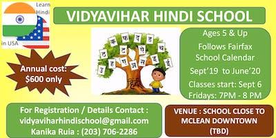 Hindi School - Vidya Vihar