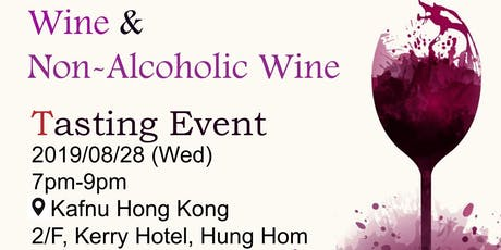 Wine & Non-alcoholic Wine Event tickets