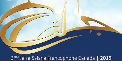 Jalsa Salana (Convention) Francophone Jama'at Musulmane Ahmadiyya du Canada