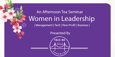 Women in Leadership Seminar - Presented by TACCNC