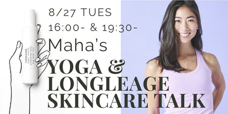 Yoga x LONGLEAGE Skin Care Talk 4PM - ヨガ x ロングルアージュスキンケアトークセッション 16:00- tickets